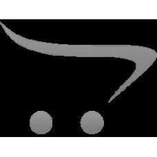 тик пуходержащий ( квадрат) 133х100, 130 гр, 225 см